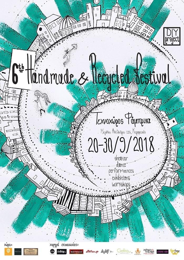 9387c4701fd3 Πρόγραμμα 6ου Handmade and Recycled Theater Festival - Sin Radio