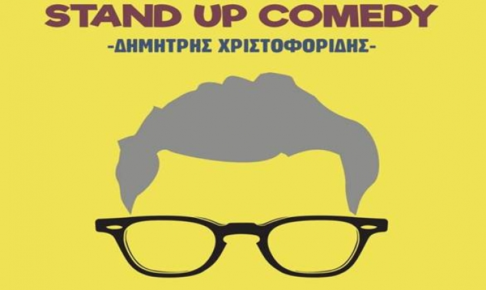 Stand Up Comedy Show, 24/11 @ ΠΟΛΙΣ in Art